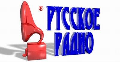 Russkoe radio 0