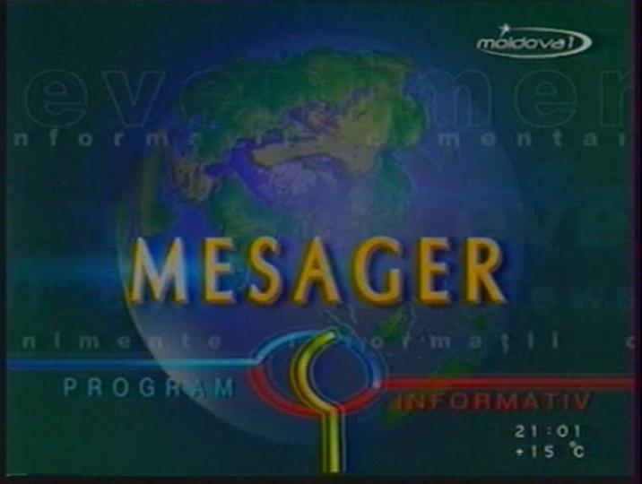 """FrocuSat .:. Каналы .:. """"Молдова 1"""""""