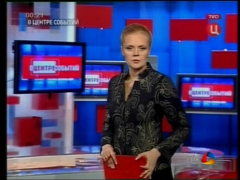 Какие профессиональные праздники в россии