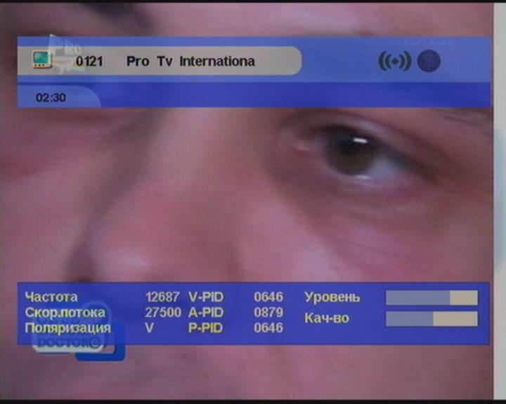 Секс спутник телевидение онлайн